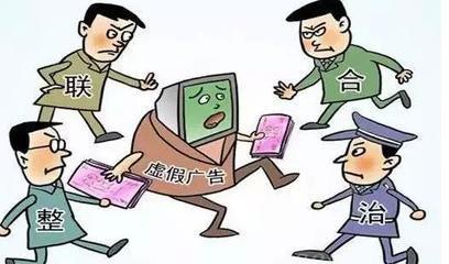 上海:严禁发布虚构新冠肺炎偏方等内容的广告